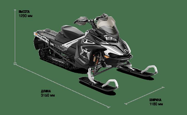 Lynx Xterrain RE 3700 850 E-TEC AR (2019)