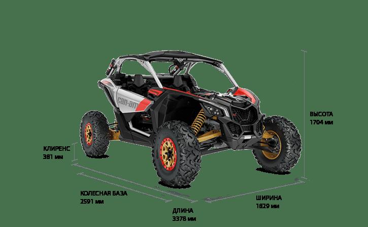 Can-Am Maverick X RS TURBO R (2019 м.г.)