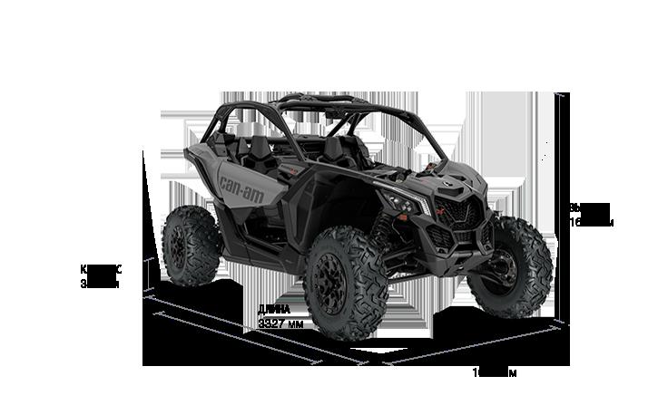 BRP Can-Am Maverick X3 X DS Turbo R (2018 м.г.)