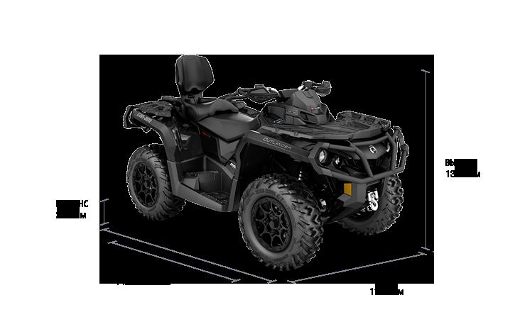 BRP Can-Am Outlander MAX 1000R XT-P (2017 м.г.)
