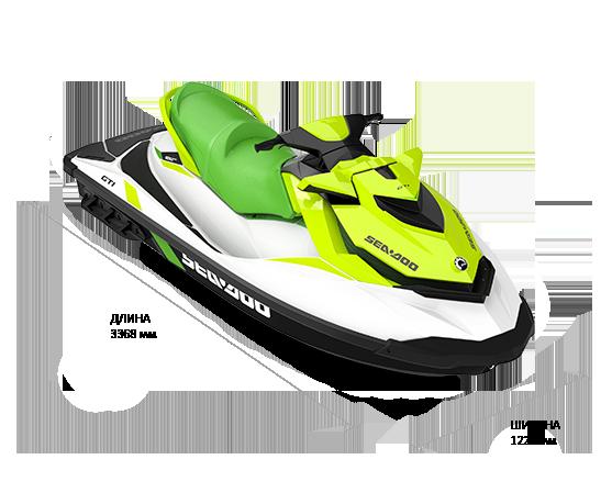 Sea-Doo GTI Pro 130 (2020)