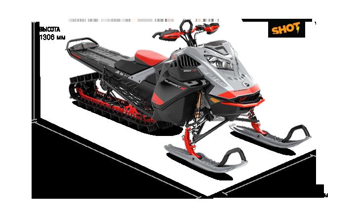 SUMMIT X Expert 165 850 E-TEC SHOT 2021
