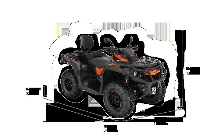 Can-Am OUTLANDER MAX XT-P 1000 ABS 2021