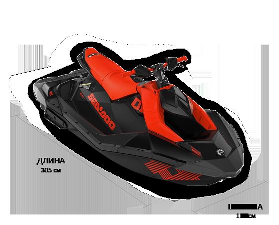 Sea-Doo SPARK 3UP 900 HO IBR TRIXX 2021
