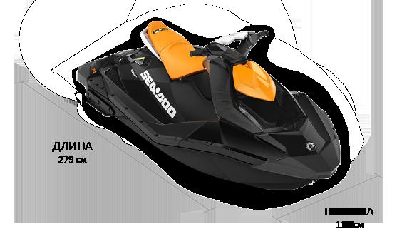Sea-Doo SPARK 2UP 900 2021