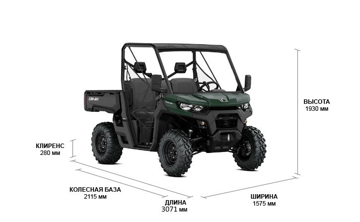 Can-Am TRAXTER BASE T HD9 2022